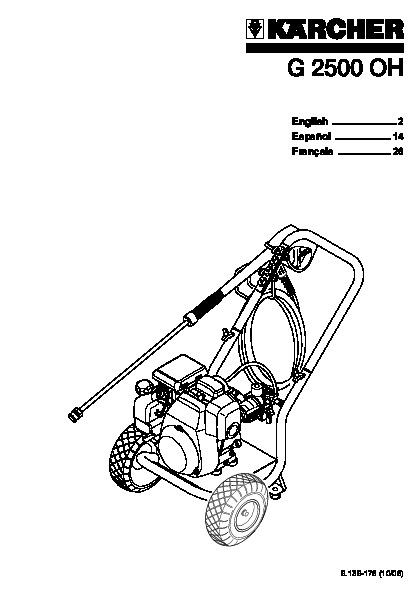 Kärcher G 2500 OH Gasoline Power High Pressure Washer