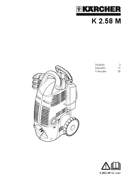 Kärcher K 2.58 M Electric Power High Pressure Washer