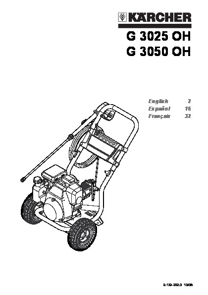 Kärcher G 3025 G 3050 OH Gasoline Power High Pressure