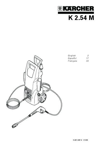 Kärcher K 2.54 M Electric Power High Pressure Washer