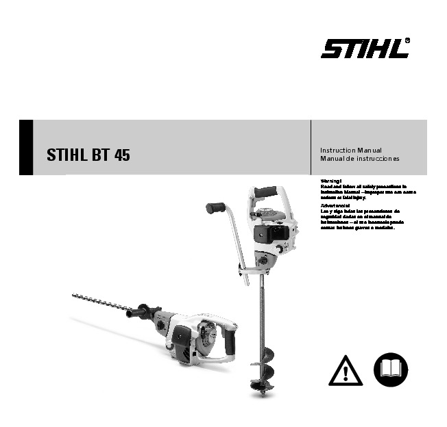 STIHL BT 45 Auger Owners Manual