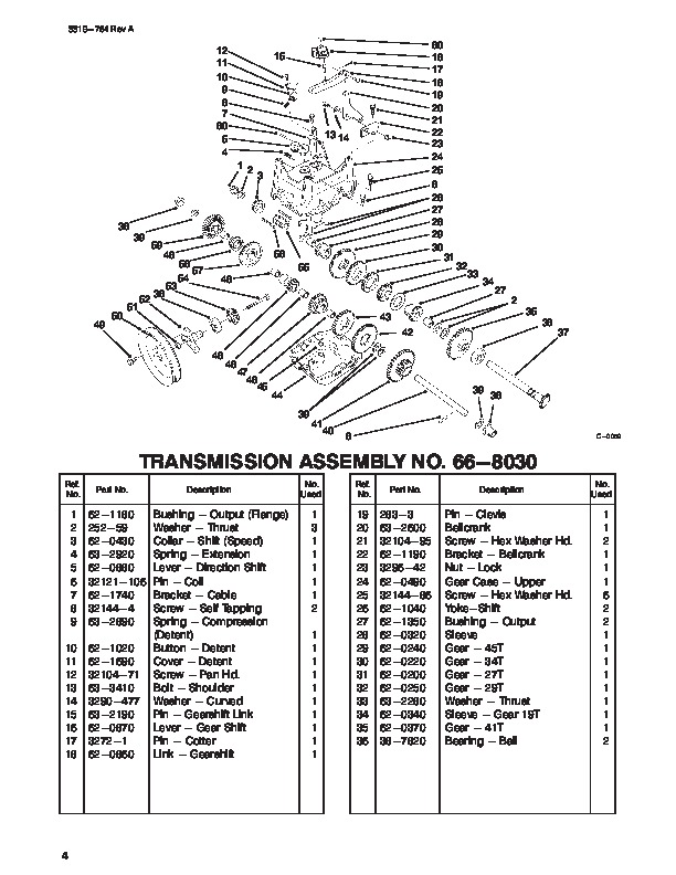 Toro Power Shift 38590 38591 1232 Snow Blower Parts Manual