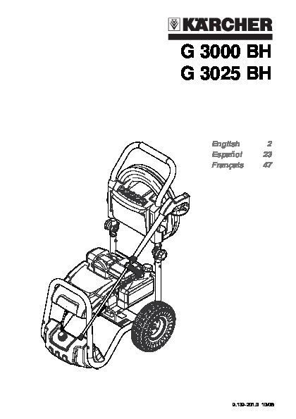 Kärcher G 3000 BH G 3025 BH Gasoline Power High Pressure