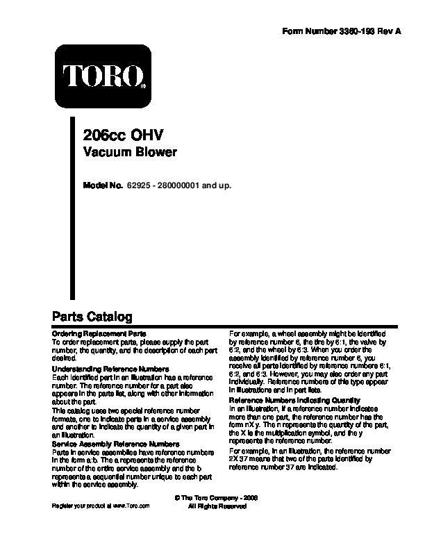 Toro 62925 206cc OHV Vacuum Blower Manual, 2008-2010