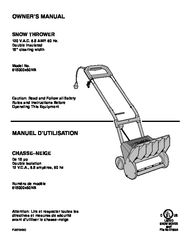 Murray 615000X30NB 15-Inch Electric Snow Blower Owners Manual