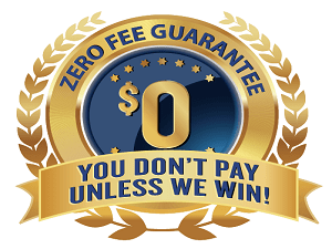 No Fees Unless You Win Your Case