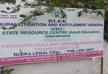Rural Litigation & Entitlement Kendra