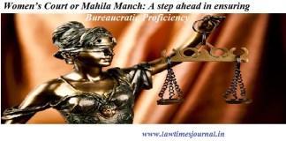 Womens Court