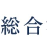 弁護士法人名古屋総合法律事務所の口コミ・評判