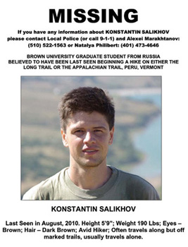 Konstantin Salikhov Missing Brown University Student