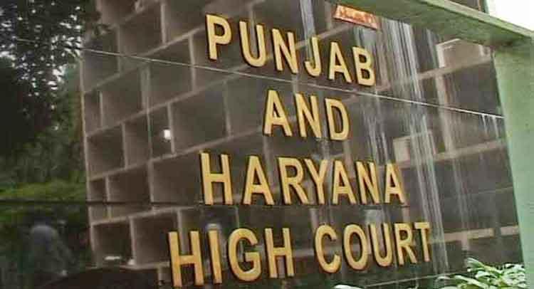 Haryana Judicial Services Prelim Exam
