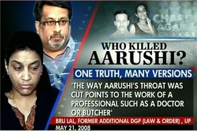 Aarushi Talwar case verdict
