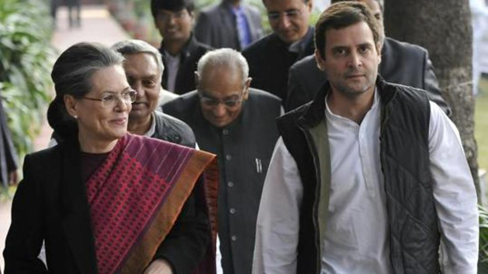 National Herald Assets Case