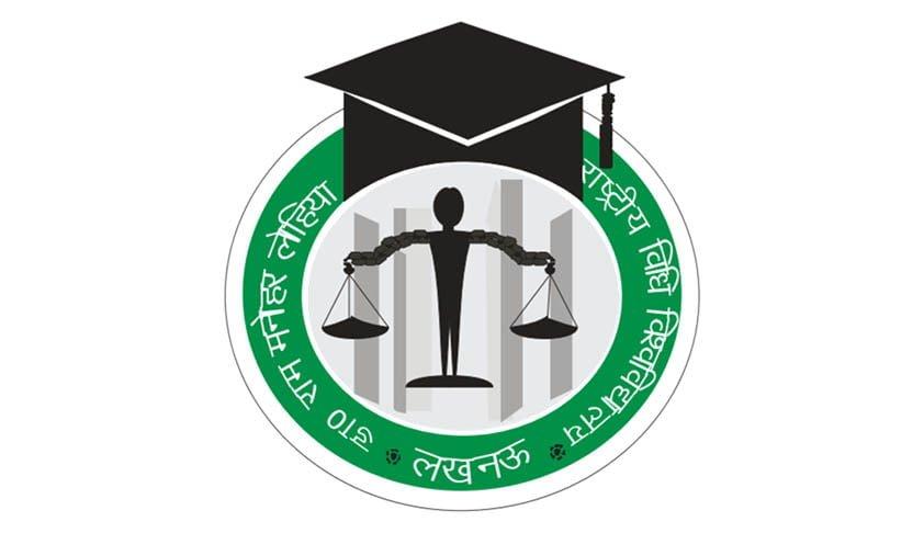 RMLNLU International Legal Essay Writing Competition