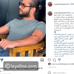 The media, May Al-Aidan, attacks the artist, Ali Youssef: There is neither art nor content