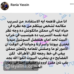Rania Mahmoud Yassin on Sherine's crisis with the leaks of Hossam Habib's father: The time of the metamorphosis