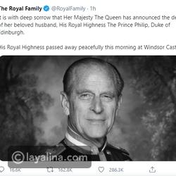 الملكة رانيا تشارك في برنامج  تليفزيوني عن الأمير فيليب