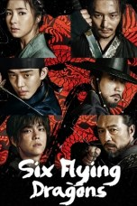 Six Flying Dragons