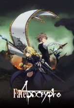 Fate/Apocrypha Season 1