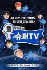 Super Junior's Super TV