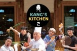 Kang's Kitchen 2