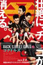 Back Street Girls: Gokudols