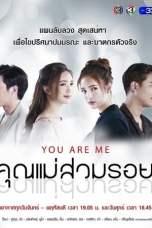 Khun Mae Suam Roy