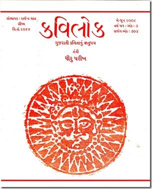 Kavilok - Title page
