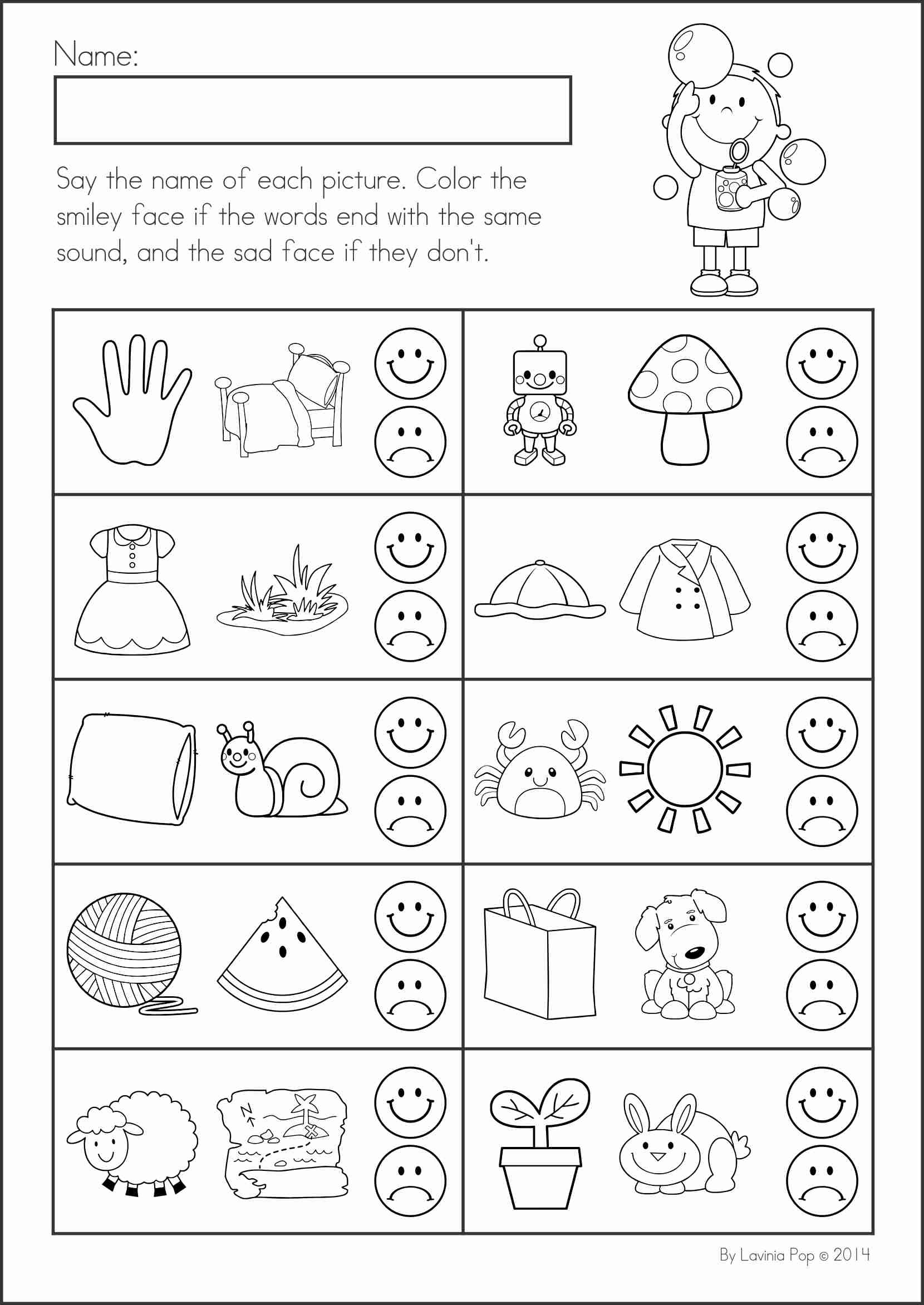 30 Positional Word Worksheets