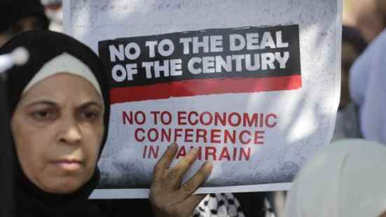 Bahrain Conference4