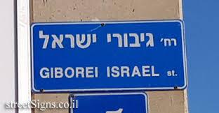 Heroes of Israel1.jpg