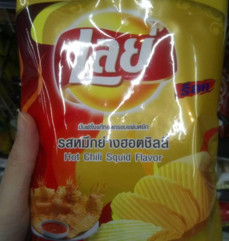 Spicy squid chips
