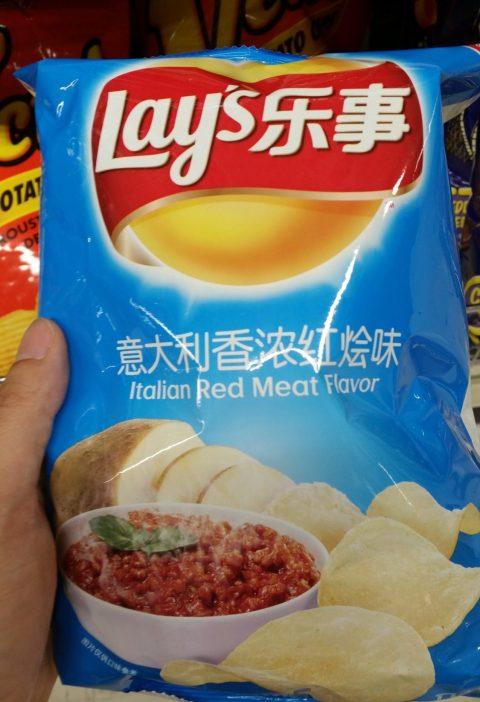 Italian red meat flavor