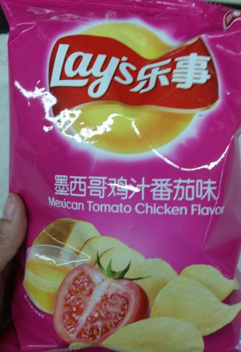 Mexican tomato chicken flavor