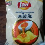 Melon Bingsu – Thailand