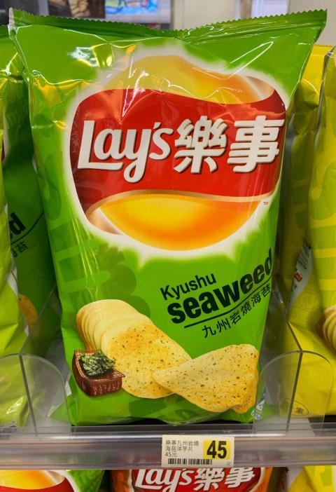 Kyushu seaweed flavor