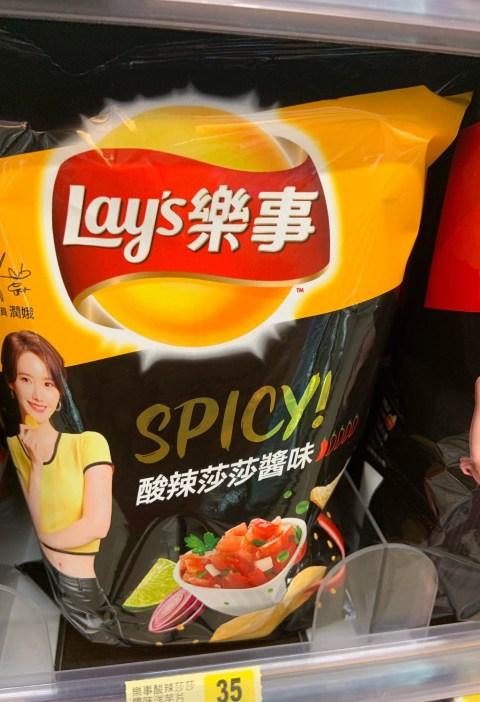Salsa flavor