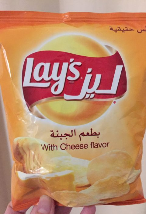 Cheese flavor