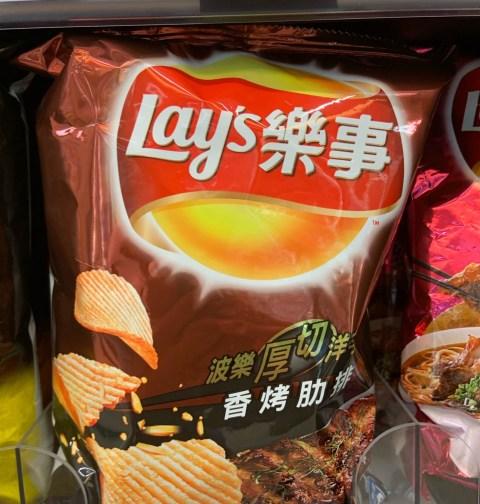 Roasted ribs flavor