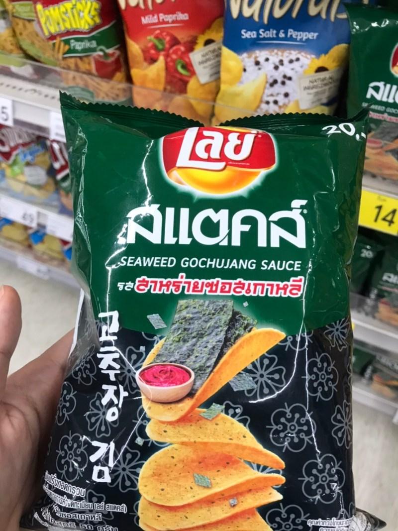 Seaweed gochujang stax flavor