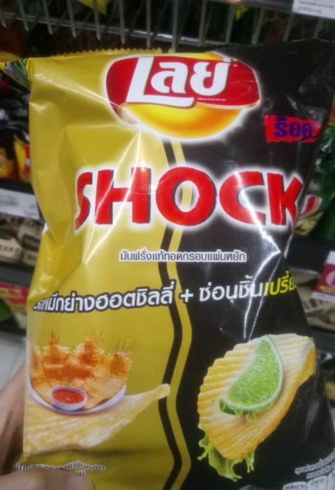 Sour Spicy Squid