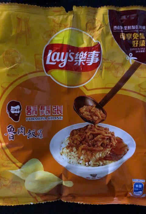 Lu Rou Fan flavor