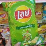 Esan Hot Pot – Thailand