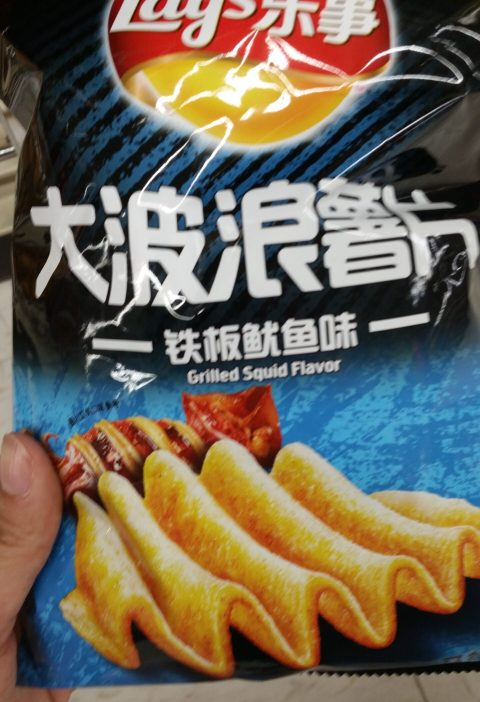 Grilled squid flavor