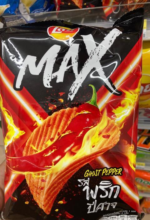 Ghost pepper flavor