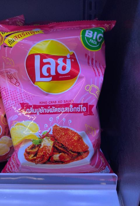 King crab XO sauce flavor