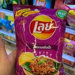 Spicy Salted Prawn – Thailand