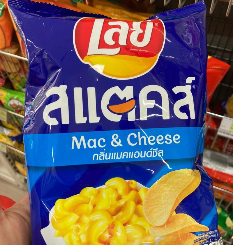Mac & cheese flavor