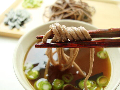 How To Make Japanese Zaru Soba, Lay The Table