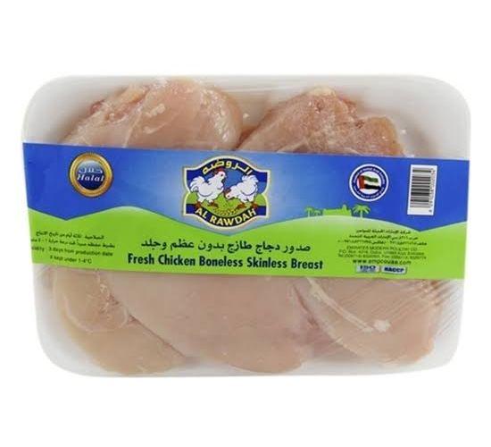 صدور دجاج